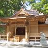 宝永大噴火に襲われた 須山浅間神社