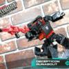 【タカラトミーモール限定】 トランスフォーマー アースライズ ER EX-23 ディセプティコン ラナバウト レビュー