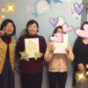 2月【札幌】マインドブロックバスター養成講座