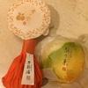 和菓子:源吉兆庵:ほおずき/杏の雫/梨の菓
