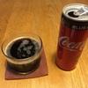思わず購入!【Coca-Cola PLUS COFFEE】飲んだ感想。
