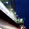 【ハードオフ訪問記vol.1】名古屋空港通店 パソコン・ゲームが豊富な良店