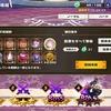 【うたわれLF】「海月夜の唄姫」VH4攻略【ロスフラ】【挫折】
