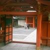 京都山科毘沙門堂・その3