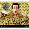 【海外の反応】ピコ太郎_PPAPペンパイナッポーアッポーペン「ギネスから賞をもらったね」「これまでで最も適当な歌」