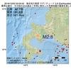 2016年10月02日 02時03分 後志地方東部でM2.8の地震