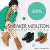 毎冬人気のスニーカー感覚レーテアップムートンブーツ。レディース靴再入荷中