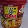 糖質制限第3の麺になる寒天麺とうなるしょうゆ味 15g 糖質4.7g おどろき麺0 香ばし醤油麺 アサヒグループ