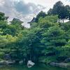 【金沢】かつて金沢城のそばにあった切支丹寺。今は看板が残るだけ