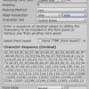 【Unity】TextMeshProのフォント用のアセットに指定した文字だけを入れて容量を下げる手順