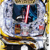 SANKYO「CR フィーバースター・ウォーズ Battle of Darth Vader」の筐体画像&情報
