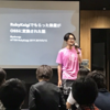 「RubyKaigiでもらった熱量がOSSに変換された話」というタイトルでAFTER RubyKaigi 2019に登壇しました