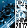 2017東京インターナショナルオーディオショウ(番外編11)