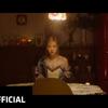 【歌詞和訳】GONE - ROSÉ (BLACKPINK):ゴーン - ロゼ(ブラック・ピンク)