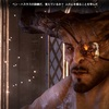 Dragon Age Inquisition プレイ記録⑦ ロマンス「アイアン・ブル」