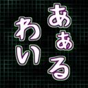 RYコーダイのJGAT ~人生ギリギリアディショナルタイム~