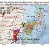 福島第二原子力発電所周辺の地殻変動と地震活動 (2017年09月05日現在)