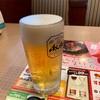 会社をサボって朝からビールを飲む