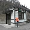 山田線-6:平津戸駅