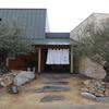 ネギの街 岐南町 & 和モダンビストロ千年Olive