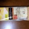 ベーコン&コンポタチーズ