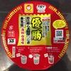 【今週のカップ麺98】本気盛 恵比寿 らぁ麺屋つなぎ 海鮮白湯味  (東洋水産)