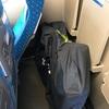 新幹線で輪行するには、各車両一番後ろの席がオススメ