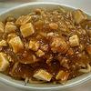 みかづき(新潟)の『麻婆豆腐イタリアン』の画像や味を紹介!