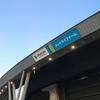 【夏旅①】初めてのメットライフドーム♪西所沢駅で乗り換える?