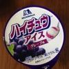 ハイチュウアイス グレープ味 森永製菓