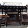 板橋区赤塚エリアお地蔵さん巡り 1