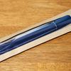 1200円で購入した本革のApple Pencilケース(ゴムバンド付き)がいい感じ。