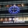 【修羅の町?】福岡観光のススメ season.1【博多・天神編】