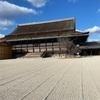 【初めての京都御所見学】一度は行ってみたい京都御所の内部見学❣️