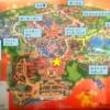 上海ディズニー 3日目 レミーのパティスリー