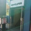 【閉店】満とり / 札幌市中央区大通西8丁目(北)