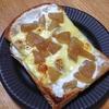 ジャム(梨)とチーズのデザートトースト