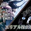 【MHW】全属性網羅!「ドラケン×レウス」でダブル属性特化した「操虫棍」装備