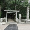 【熊野詣】⑨花の窟神社を参拝して…