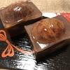 【ベターホーム】和菓子の会から栗蒸しようかん