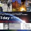 「明日がない」のは他人任せだから 12/9(月)「ITday Japan 2019」開催