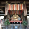 萬福寺とプラネタリウム