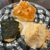お餅食べたい!ベトナムの餅米×日本のホームベーカリー