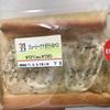 セブンイレブン ジューシーツナポテトのパン 食べてみました