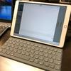 【レビュー】「英数」「かな」キーがあるとないとで大違い! ついに買ってしまった「iPad Pro Smart Keyboard」
