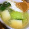 ほくほく大和芋と青梗菜のトロトロスープ