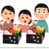年越しキャンプを華やかに🎍~おせち料理をお得に用意する方法~