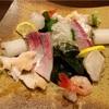 「鮮魚畑 つづみ」 金沢市昭和町