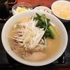 本格中華料理 海輝