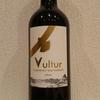 今日のワインはチリの「ヴァルチャー・カベルネソーヴィニヨン」1000円以下で愉しむワイン選び(№27)